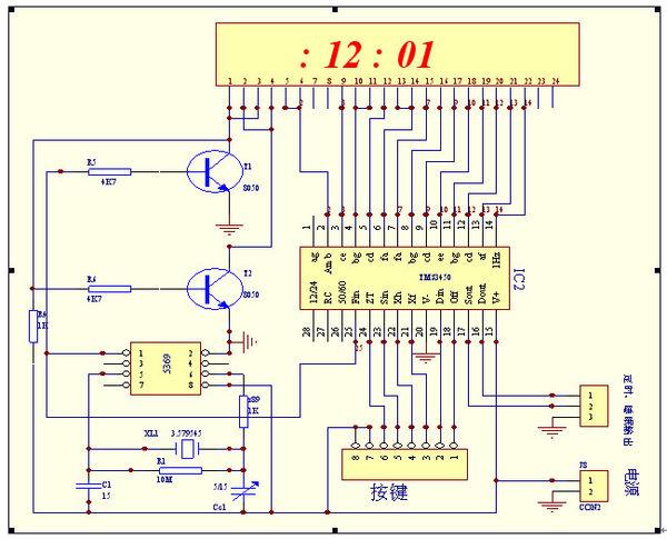 复杂电路图