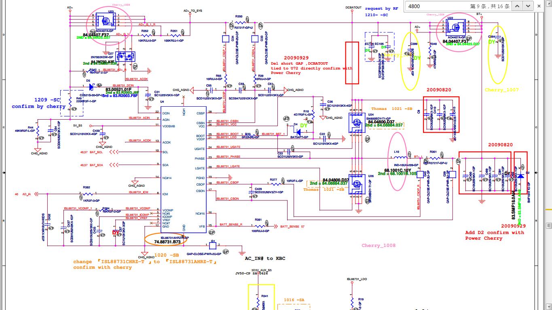 笔记本电脑主板电路图