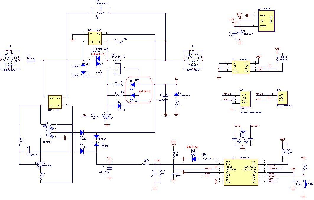 智能插座电路图