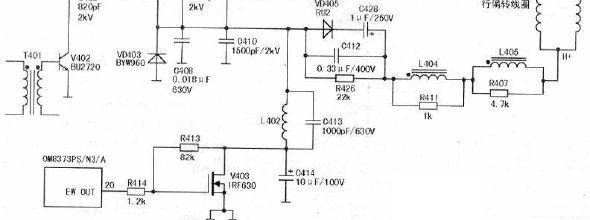 长虹pf29118电路图