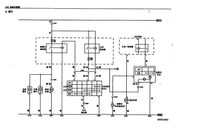 五菱荣光空调电路图