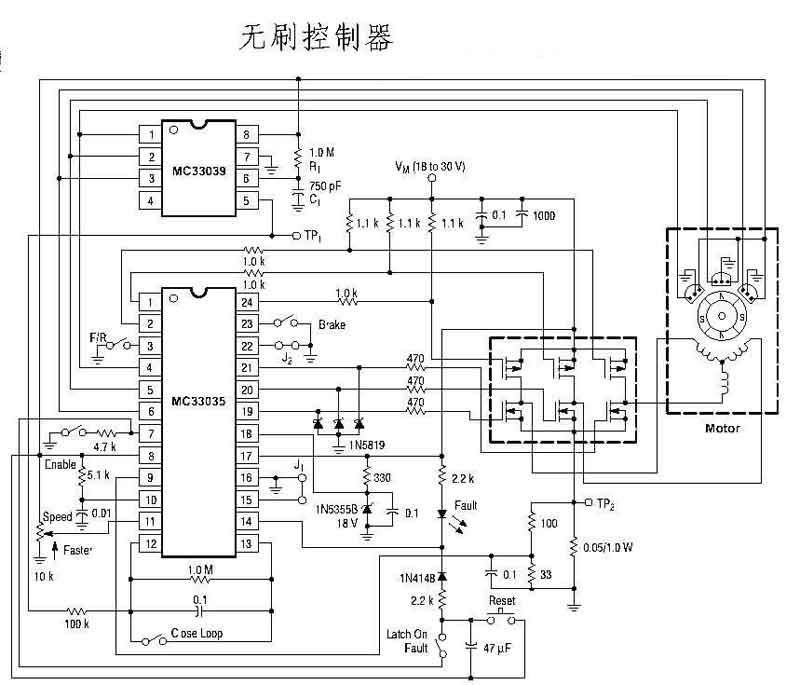 无刷电机控制器电路图