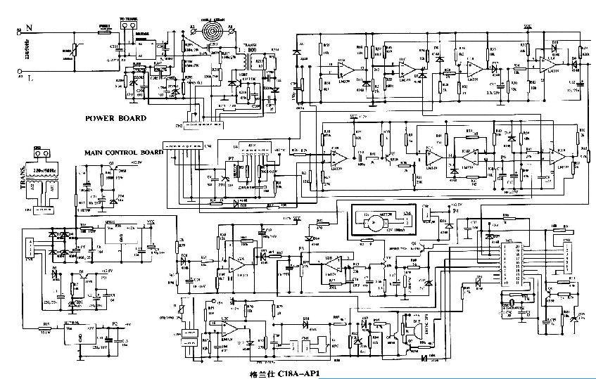 格兰仕电磁炉电路图