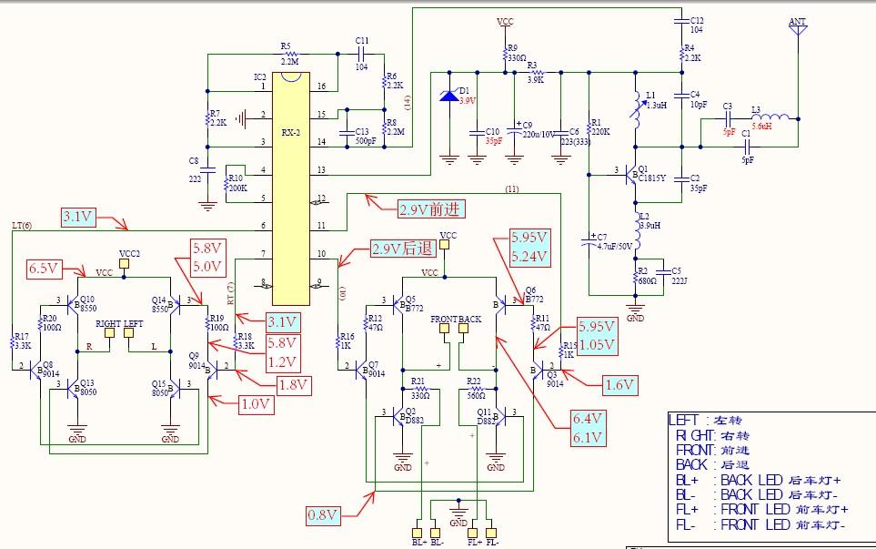 遥控车电路图