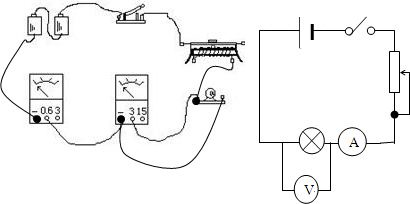 有电压表的并联电路图