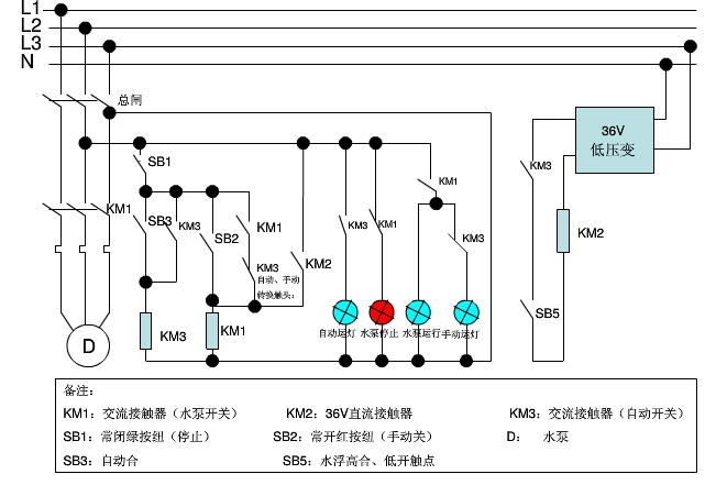 10d3033常用水泵控制电路图