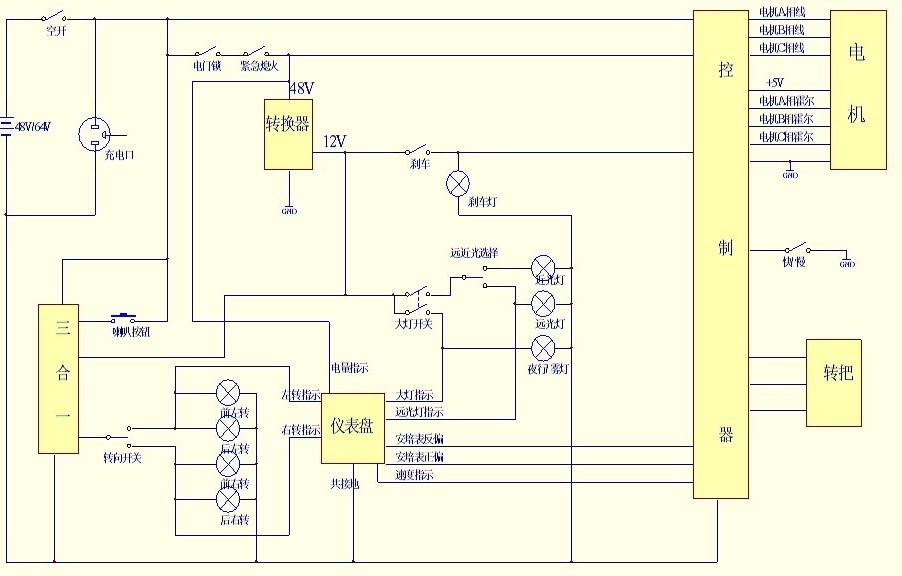 48v电动车电路图
