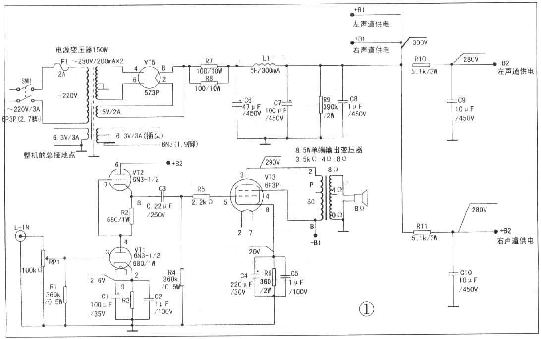 fu29单端胆机电路图
