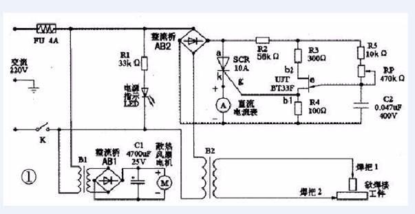 自制直流电焊机电路图