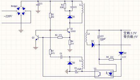 小米2充电器电路图