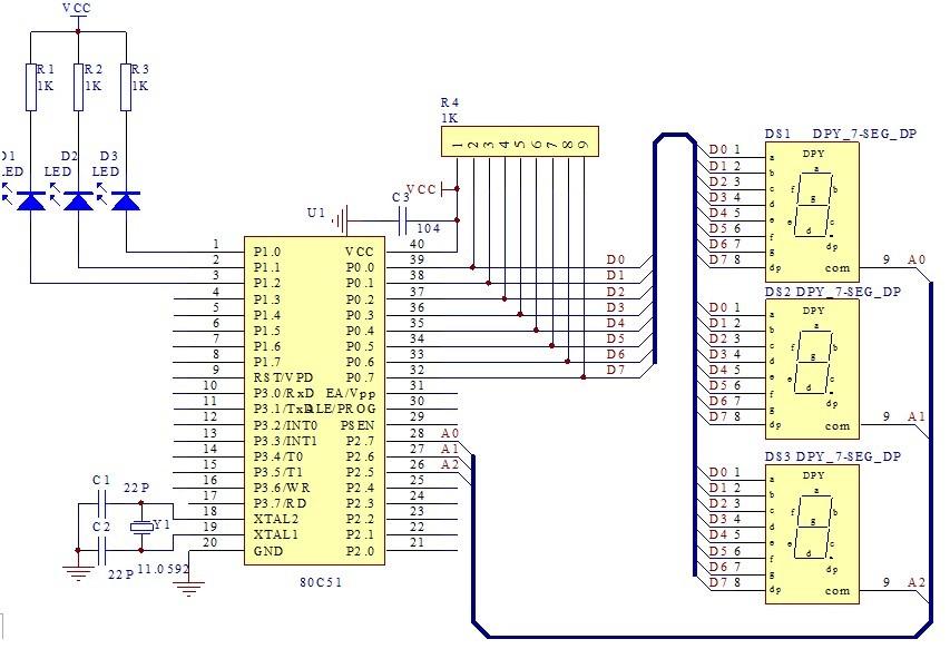 led数码管电路图