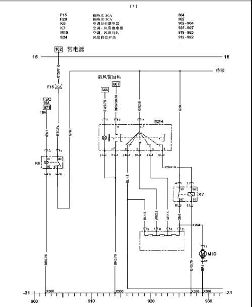 奥克斯空调电路图
