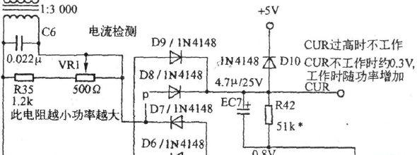三洋电磁炉电路图