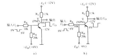 三极管电路图