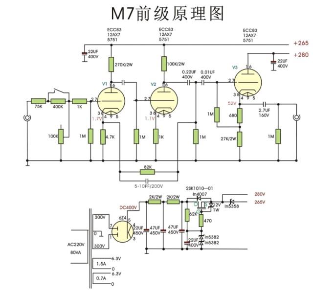马兰士7前级电路图