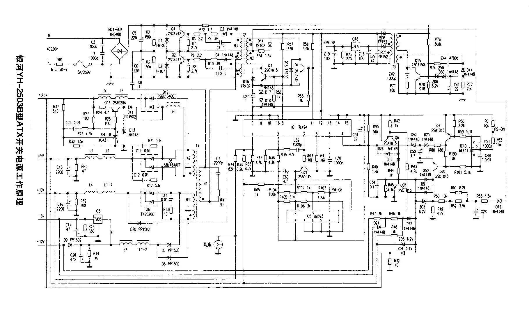长城电脑电源电路图