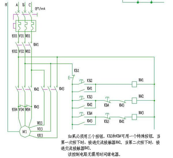 ah3-3时间继电器接线图