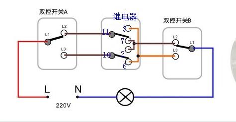 继电器引脚图电路图