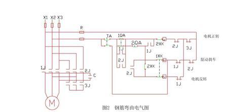 断电延时继电器电路图
