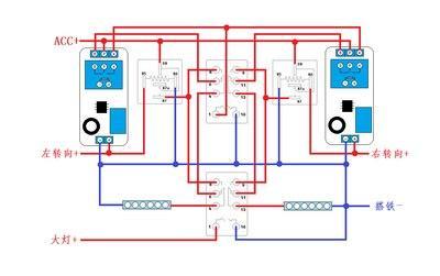 汽車繼電器怎么接線圖解