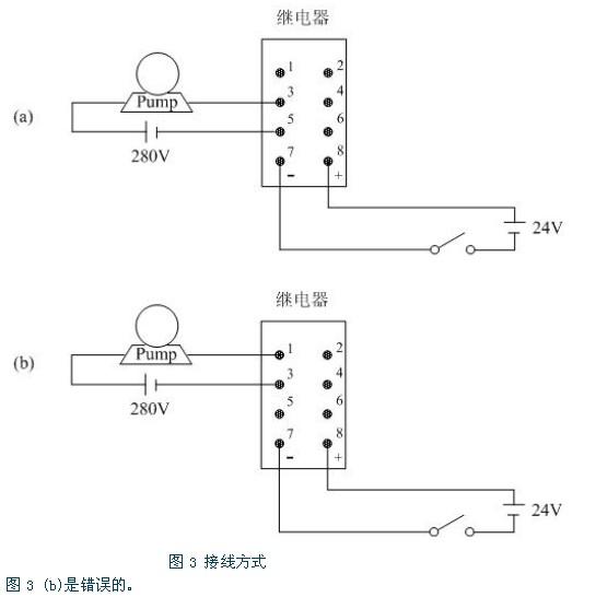 24v繼電器八角接線方法