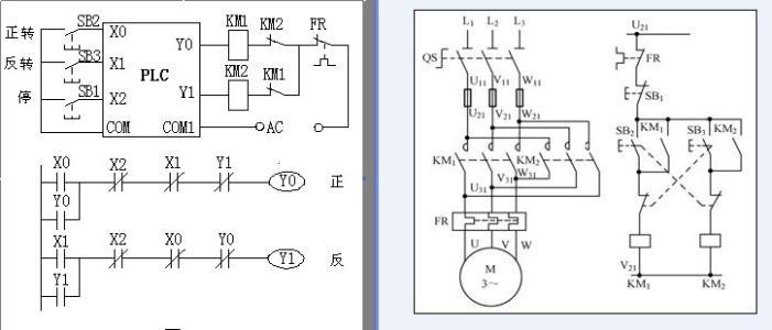 8腳繼電器接線圖解法