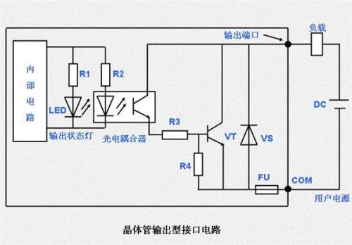 plc继电器输出电路图
